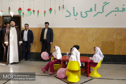 افتتاح فرهنگسرای انقلاب اسلامی