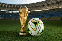ساعت بازی استرالیا و پرو در جام جهانی