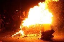 ممنوعیت خرید فروش مواد محترقه و انفجاری
