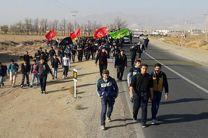 برگزاری پیادهروی اربعین حسینی در نطنز