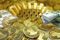 قیمت سکه و طلا در 21 مرداد ماه اعلام شد