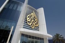 مخالفت شبکه الجزیره با هرگونه دیکته خارجی در مورد عملکرد این شبکه
