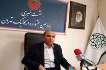 توزیع گوشت منجمد با کارت ملی/قیمت گوشت منجمد کیلویی ۲۸ هزار تومان