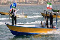 رژه 1000 شناوری مردمی در سواحل خلیج فارس و تنگه هرمز برگزار شد