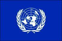 درگیری های خونین داخلی سازمان ملل را هم نگران کرد