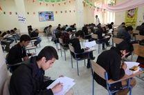 نتایج آزمون ورودی مدارس سمپاد اعلام شد