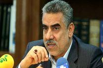 مجلس شورای اسلامی برای ثبت اموال خود اعلام آمادگی کرده است