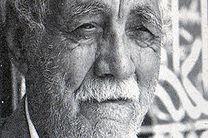 فرهنگستان هنر درگذشت استاد شعرباف را تسلیت گفت