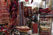 برگزاری کارگاه آموزش نشان مرغوبیت صنایع دستی در مازندران