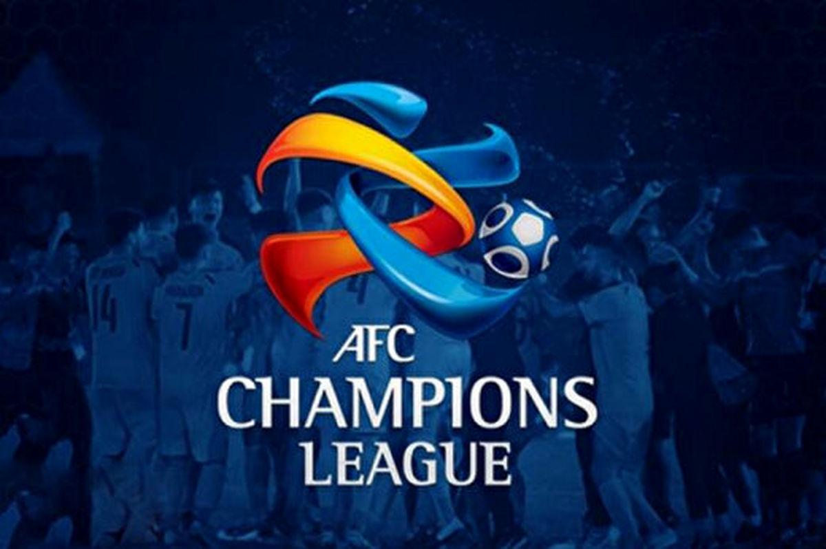 پخش زنده مراسم قرعه کشی لیگ قهرمانان آسیا از شبکه ورزش