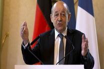 فرانسه با مواضع آمریکا در قبال برجام مخالف است