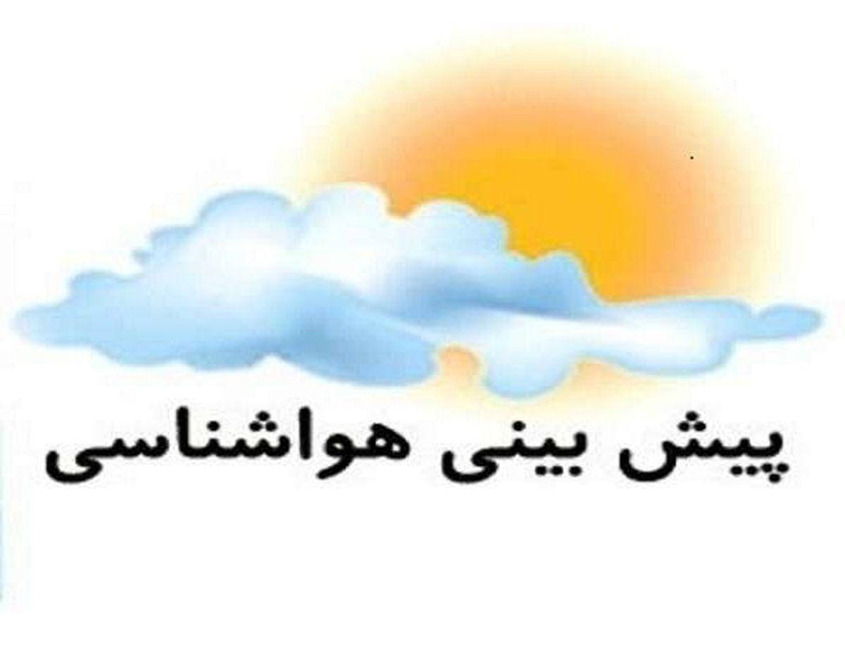 دمای هوا در استان همدان امروز و فردا روند افزایشی دارد
