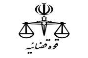برگزاری نشست بررسی مشکلات تولیده کننده ورشکسته در دادستانی کل کشور