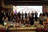 دانشآموزان کرمانشاهی مقام اول کشور در جشنواره خوارزمی را کسب کردند