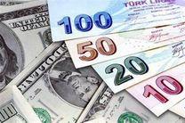 قیمت فروش ارز مسافرتی در 18 دی 97 اعلام شد