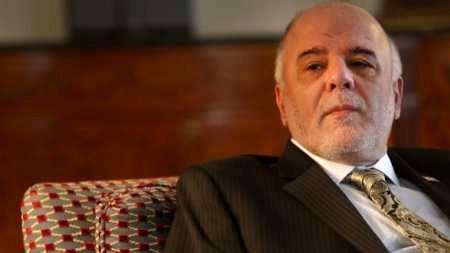 برخی رسانه های عراقی از سفر العبادی به عربستان خبر دادند