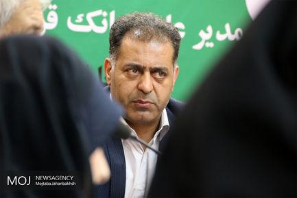 نشست خبری مدیر عامل بانک قرض الحسنه مهر ایران