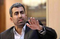 پرداخت مطالبات سپرده گذاران موسسه ثامن از محل داراییهای بانک پارسیان