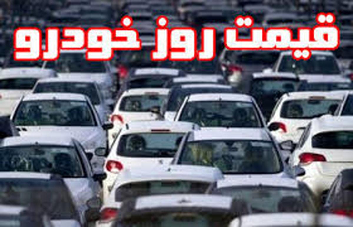 قیمت خودرو امروز ۳۰ فروردین ۱۴۰۰/ قیمت پراید اعلام شد