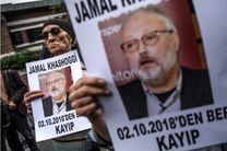 بررسی معمای قتل مشکوک خاشقجی از شبکه مستند