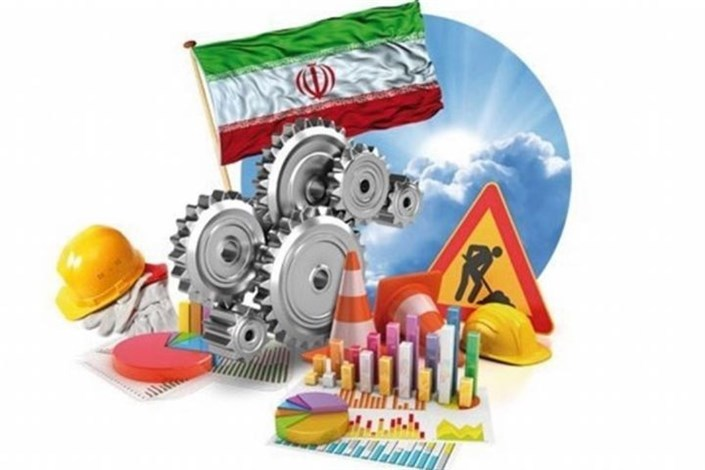 رشد 9 پلهای اشتغال کرمانشاه با اجرای مصوبات شورای گفتوگو