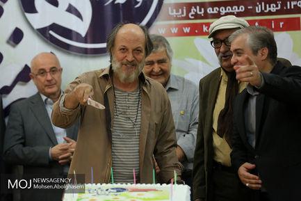 جشن تولد هنرمندان پیشکسوت متولد مرداد ماه