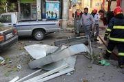 وقوع انفجار مقابل سالن ورزشی پیامبر اعظم در آمل