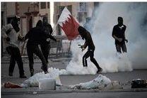 تظاهرات بحرینیها در حمایت از آیتالله شیخ عیسی قاسم