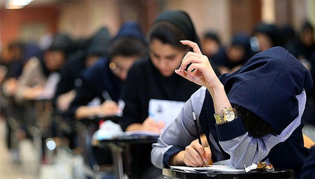 انتخاب رشته کنکور کارشناسی ارشد از امروز آغاز می شود