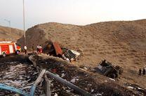تصادف تریلی با کامیون بنز در گردنه علی آباد فوتی و مصدوم داشت