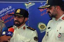 کلیه رده های پلیس در مراسم اربعین حسینی آمادگی دارند / امکان تردد زائران از مرزها بدون ویزا وجود ندارد