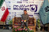بازدید رییس مرکز اسناد و کتابخانه ملی اصفهان از دفترخبرگزاری موج