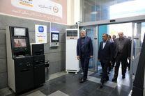 پایگاه بانکداری تمام الکترونیک شعبه بازار بانک ملی ایران افتتاح شد