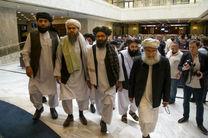 توافق یک هفته ای کاهش خشونت ها در افغانستان آغاز شد