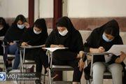 شرایط پذیرش دانشجو در دانشگاههای فرهنگیان و شهید رجایی تشریح شد
