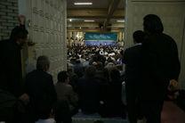 پخش مشروح دیدار هزاران نفر از مردم تبریز با رهبر معظم انقلاب