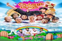 درآمد اکران فیلم قهرمانان کوچک برای امور خیریه سلامت و بیمارستان کودکان تخصیص می یابد