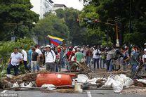 دستکاری در نتایج انتخابات ونزوئلا؛ اتهامی که دولت رد میکند