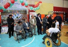 همایش ورزشی–فرهنگی جانبازان همزمان با روز جهانی پارالمپیک در قم برگزار شد