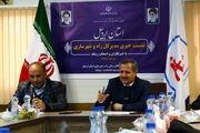 کلنگ زنی 540 واحد طرح اقدام ملی مسکن درسفر ریاست جمهوری به استان اردبیل