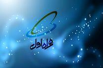 بسته اینترنت ویژه همراه اول به مناسبت ماه رمضان