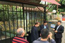 طرح سامان دهی کاشانه مهمان ها در منطقه آزاد انزلی آغاز شد