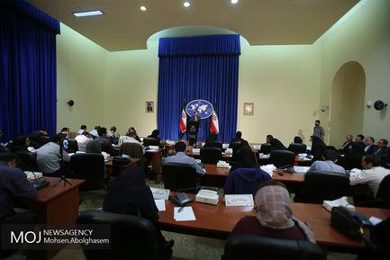 نشست خبری سخنگوی وزارت امور خارجه - ۲۳ مهر ۱۳۹۷