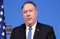واشنگتن برخی مقام های فاسد عراقی را تحریم می کند