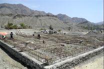 عملیات ساخت مدرسه دو کلاسه روستایی در بشاگرد