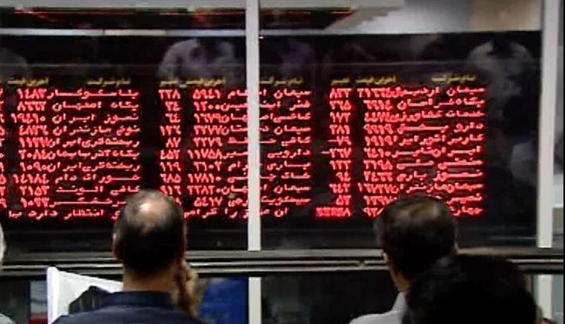 کسب رتبه نخست بورس تهران در بین اعضای فدراسیون جهانی بورسها