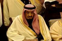 بستری شدن پادشاه عربستان در بیمارستان