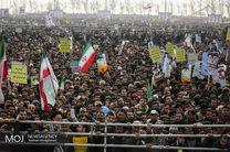 آغاز راهپیمایی 22 بهمن