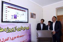 سیستم تله متری تاسیسات آبرسانی حاجی آباد راه اندازی شد