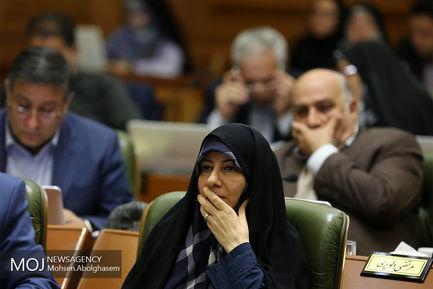 یکصد و بیست و چهارمین جلسه شورای شهر تهران